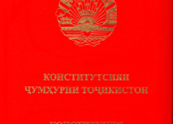 Constitution (Basic Law) of the Republic of Tajikistan