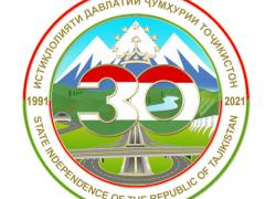 "Approval of the symbol of ""30th anniversary of state independence of Tajikistan"""