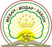 Symbols of the Committee of Language and Terminology by the Government of Republic of Tajikistan