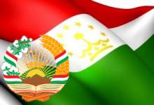 Рамзҳои давлатии Ҷумҳурии Тоҷикистон